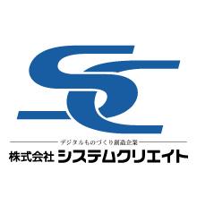 株式会社システムクリエイト 企業イメージ