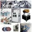 ケメット・ジャパン株式会社 企業イメージ