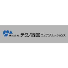 株式会社テクノ経営ウェブソリューションズ 企業イメージ