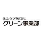渡辺パイプ株式会社 企業イメージ