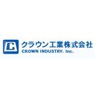 クラウン工業株式会社 企業イメージ