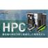 HPC_image.png