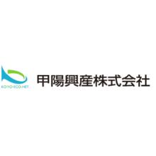 甲陽興産株式会社 企業イメージ