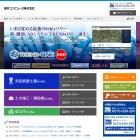 福井コンピュータ株式会社 企業イメージ