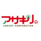 株式会社アサギリ 企業イメージ