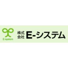 株式会社E-システム 企業イメージ