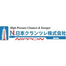 日本クランツレ株式会社 企業イメージ