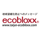 ロゴ(太陽エコブロックス)220ピクセル.jpg