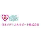 日本メディカルサポート株式会社 企業イメージ