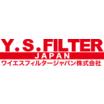 ワイエスフィルタージャパン株式会社 企業イメージ