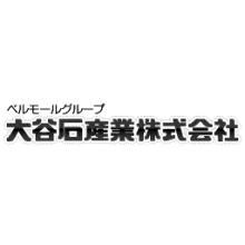 大谷石産業株式会社 企業イメージ
