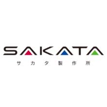 株式会社サカタ製作所 企業イメージ