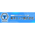 東洋ミック株式会社 企業イメージ