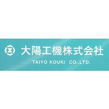 大陽工機株式会社 企業イメージ