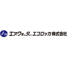 エア・ウォーター・エコロッカ株式会社 企業イメージ