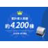 スクリーンショット 2021-01-25 14.51.59.png