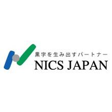 ニックスジャパン株式会社 企業イメージ