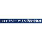 DDエンジニアリング株式会社 企業イメージ