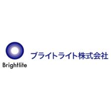 ブライトライト株式会社 企業イメージ
