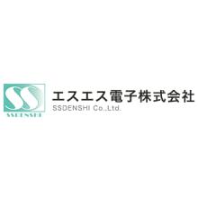 エスエス電子株式会社 企業イメージ