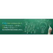ファイン・インテリジェンス・グループ株式会社 企業イメージ