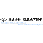 株式会社福島地下開発 企業イメージ