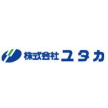 株式会社ユタカ 企業イメージ