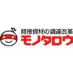 株式会社MonotaRO 企業イメージ