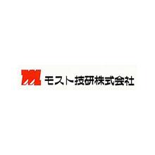 モスト技研株式会社 企業イメージ