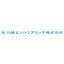 川崎エンジニアリング株式会社 企業イメージ