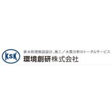 環境創研株式会社 企業イメージ