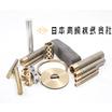 日本青銅株式会社 企業イメージ