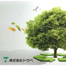 株式会社トウペ 企業イメージ