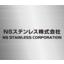 NSステンレス株式会社 企業イメージ