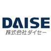 株式会社DAISE 企業イメージ