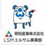 明和産業株式会社 企業イメージ