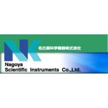 名古屋科学機器株式会社 企業イメージ