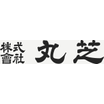 株式会社丸芝 企業イメージ
