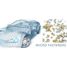 マイクロファスナー株式会社 企業イメージ