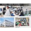 株式会社ジェイピーシー JPC CO.,LTD. 企業イメージ