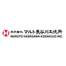 株式会社マルト長谷川工作所 企業イメージ