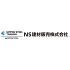NS建材販売株式会社 企業イメージ