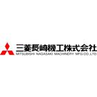 三菱長崎機工株式会社 企業イメージ