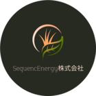 SequencEnergy株式会社 企業イメージ