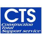 株式会社CTS 企業イメージ