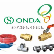 株式会社オンダ製作所 企業イメージ