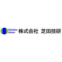 株式会社芝田技研 企業イメージ