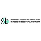 新社会システム総合研究所.PNG