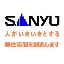 株式会社サンユー 企業イメージ