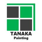 株式会社タナカペインティング 企業イメージ